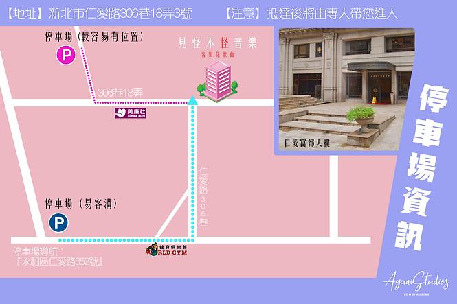富都MAPS-2.png