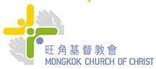 Mongkok Church of Christ.png