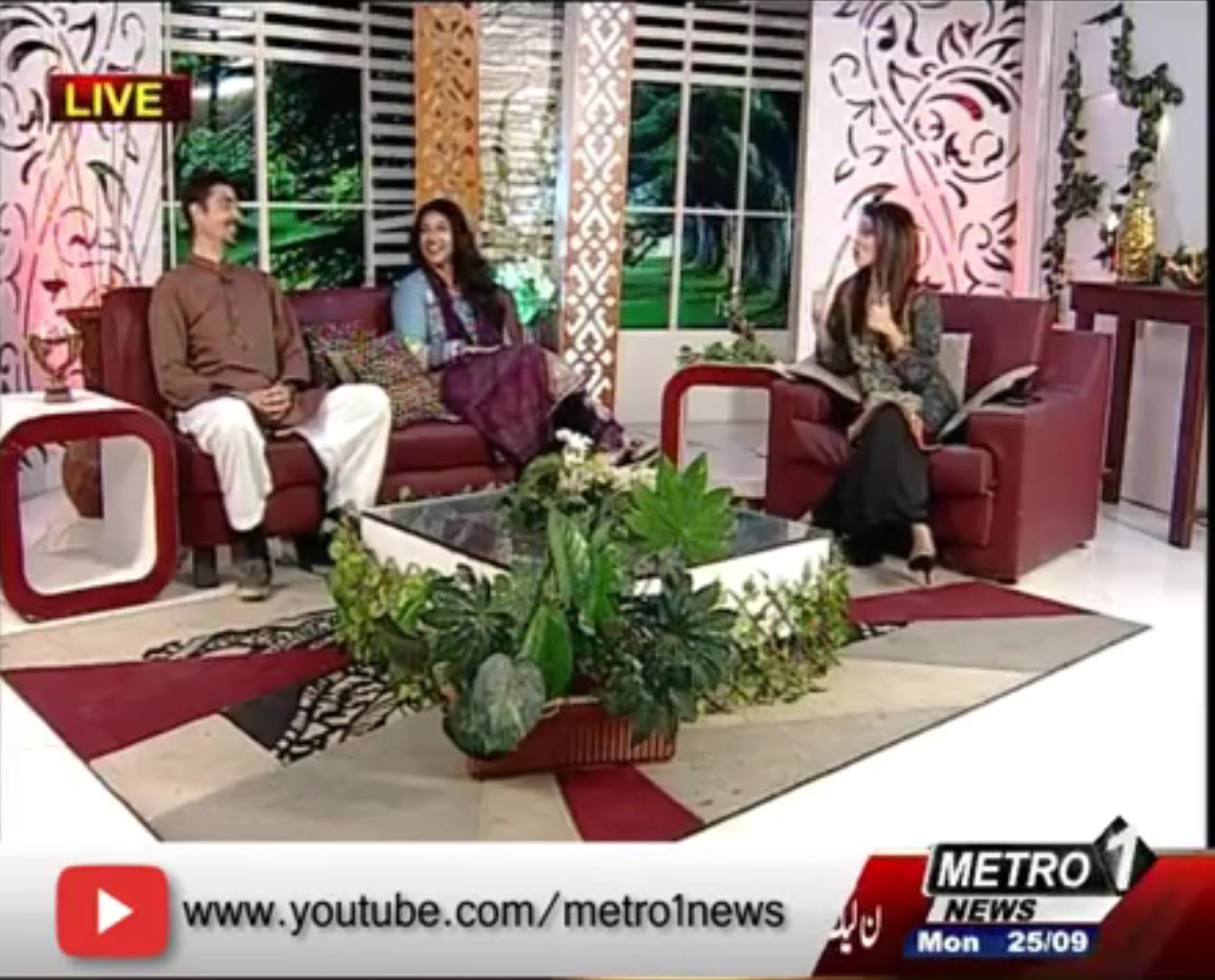 Metro1News