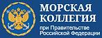 morskaya-kollegiya.png