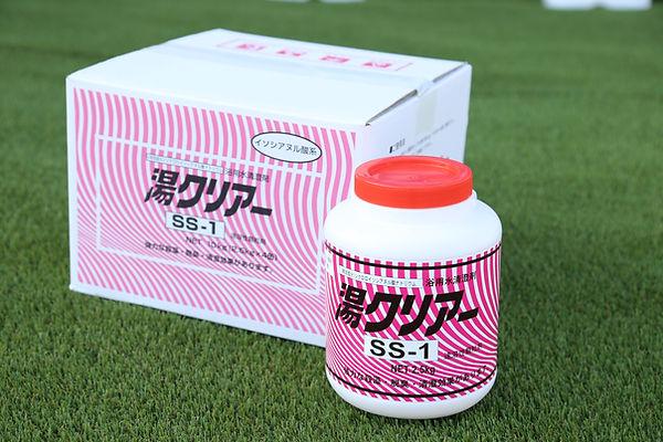 風呂水専用塩素剤湯クリアーSS-1(速溶タイプ)