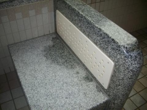電気風呂03.jpg