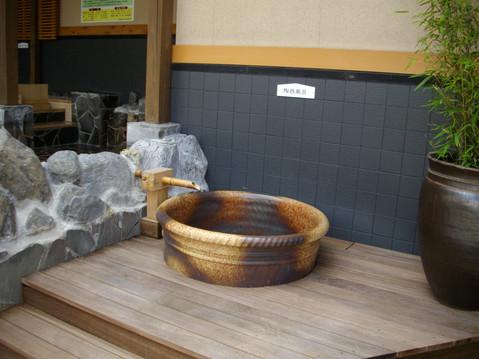 陶器風呂02.jpg