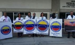 MUV en Venezuela