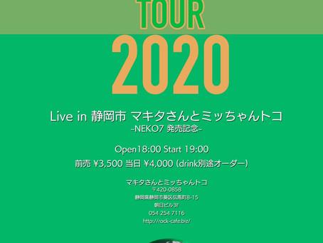 新生NEKO 初ライブ決定!