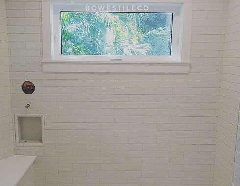 Shower Remodel2.jpg