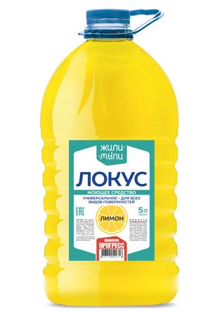 Жили-Мыли в совместных закупках на Большом Воронежском Форуме)