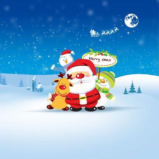 Поздравляем всех с Рождеством!