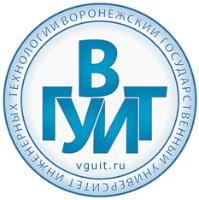 Сотрудничество с ВГУИТ