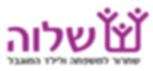 Shalva_Hebrew_Logo_Purple_v1.jpg