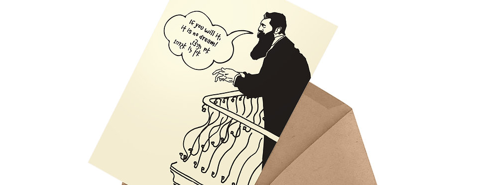 postcard in envelope theodore herzl on balcony if you will it it is not a dream