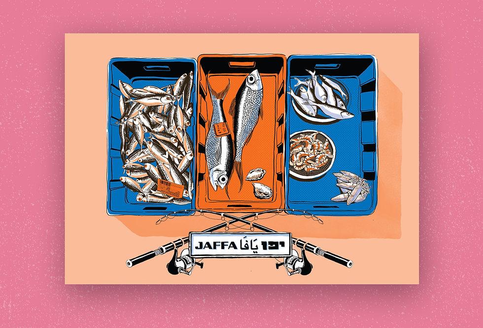 Jaffa Fish Market