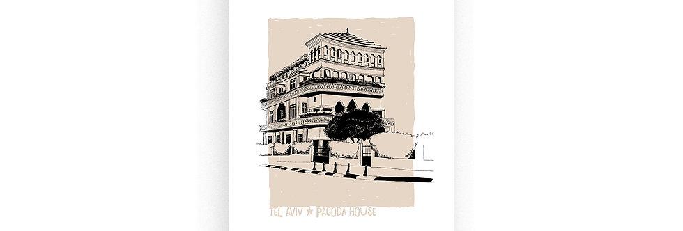 Pagoda House / risograph print, A4 /