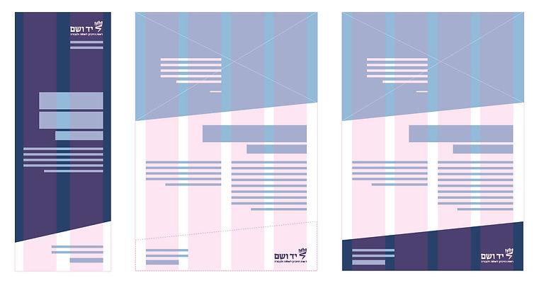 yvs-grids3.jpg
