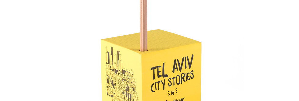 Paper Cube — Tel Aviv Skyline in Yellow