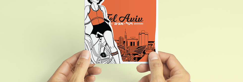 Tel Aviv Craft Paper Postcard