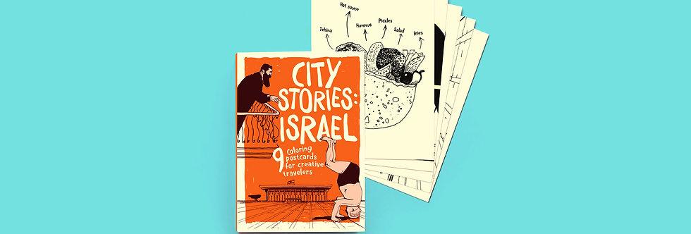 9 Postcards Bundle: Israel