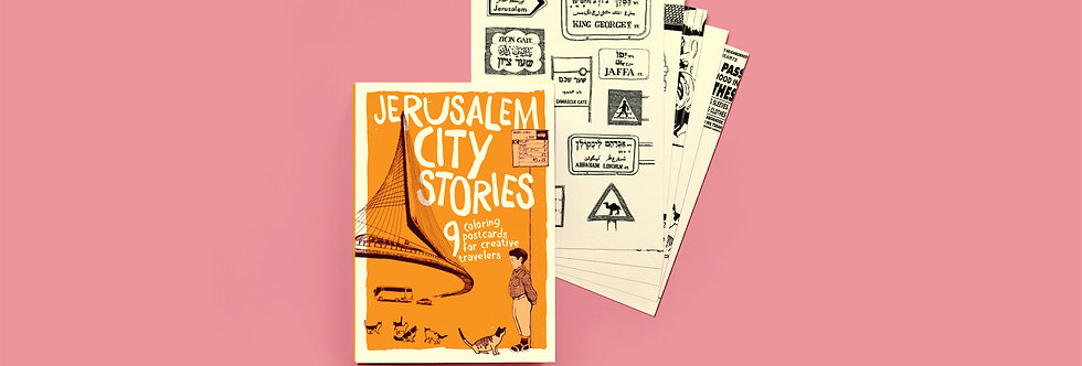 9 Postcards Bundle: Jerusalem
