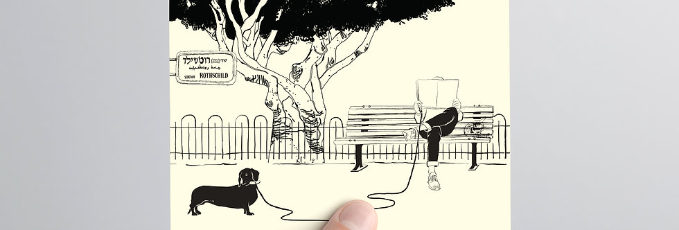 Postcard in hand dog owner sits on a bench reading newspaper Rothschild boulevard