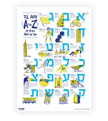 ABC-yellow2.jpg