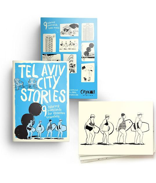 Postcards bundle, Tel Aviv postcards set