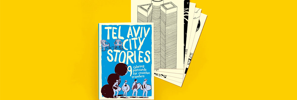 9 Postcards Bundle: Tel Aviv