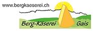 Sponsoren_1000x335px6_BergKaeserei-Gais.