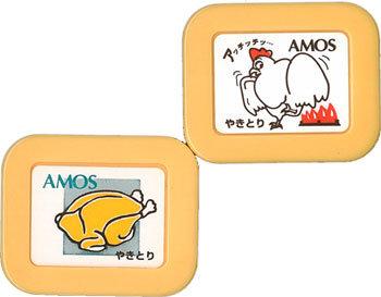 ヤキトリマーク AMOS
