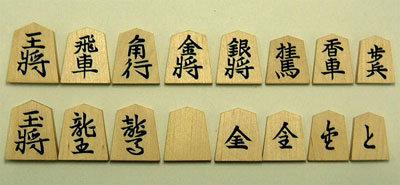 木製駒 白椿上彫 (上彫)