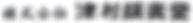 スクリーンショット-2015-09-25-14.02.51.png