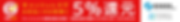 Red(728_90).png