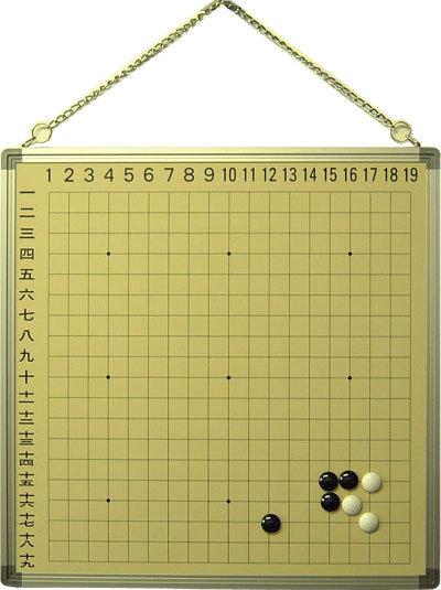 解説(教授)用碁盤19・9路両用
