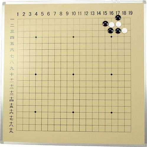 解説(教授)用碁盤