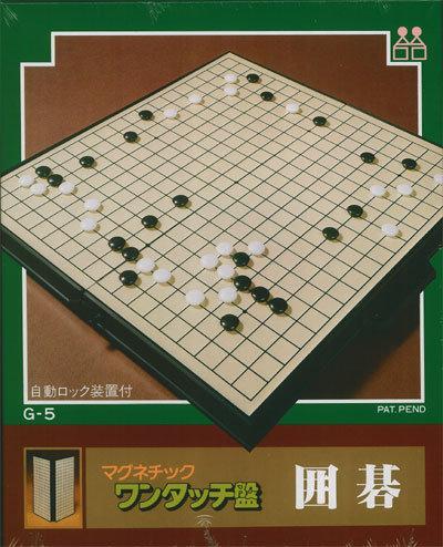 マグネット囲碁盤 G-5