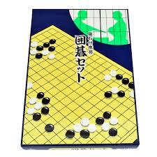 マグネット囲碁盤 MS-13
