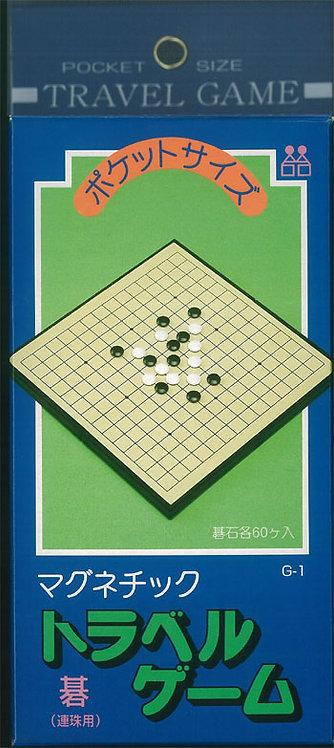 囲碁トラベルG-1