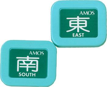 東南マーク AMOS