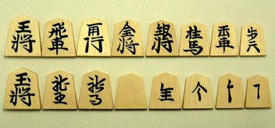 木製駒 白椿中彫 (中彫)