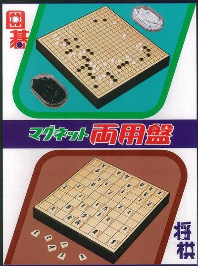 マグネット囲碁・将棋両用盤MR-04
