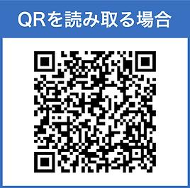 スクリーンショット 2019-04-07 9.18.46.png