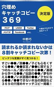 表紙02-3.jpg