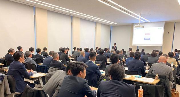 東日本サイディング事業協同組合-min.jpg