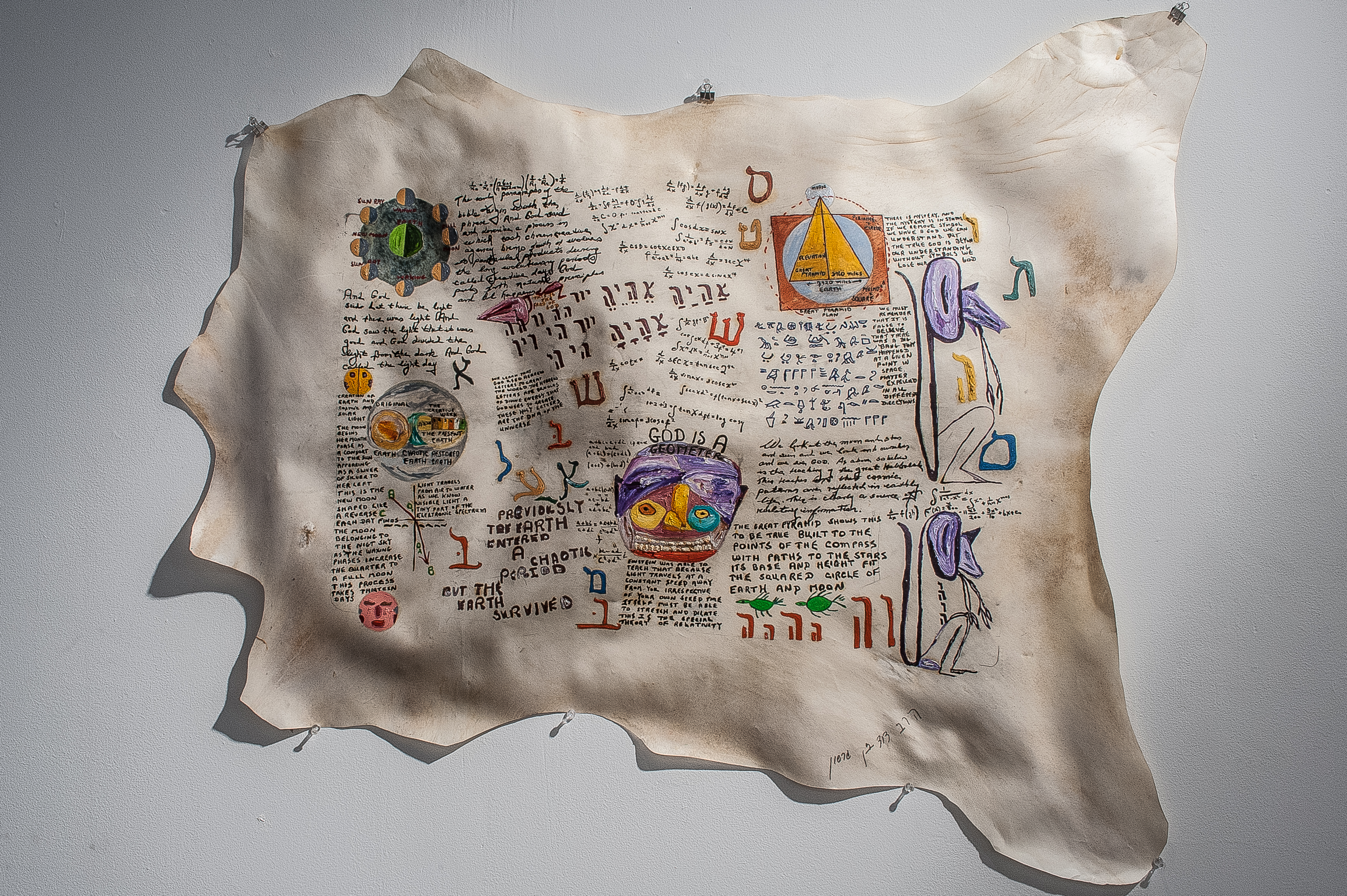 Rabbi Doug's Arc Gallery Artwork (49 of 70)