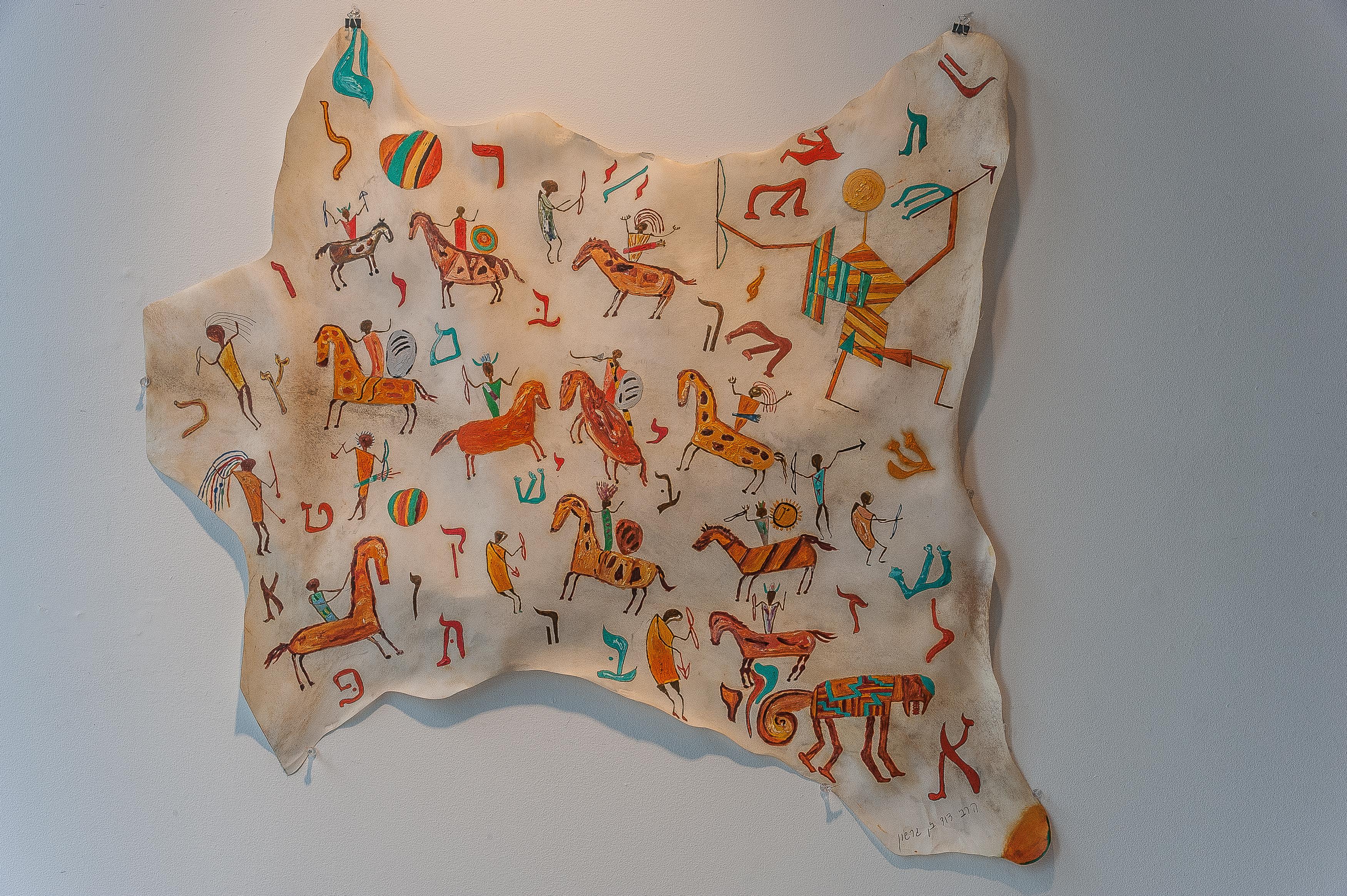 Rabbi Doug's Arc Gallery Artwork (26 of 70)