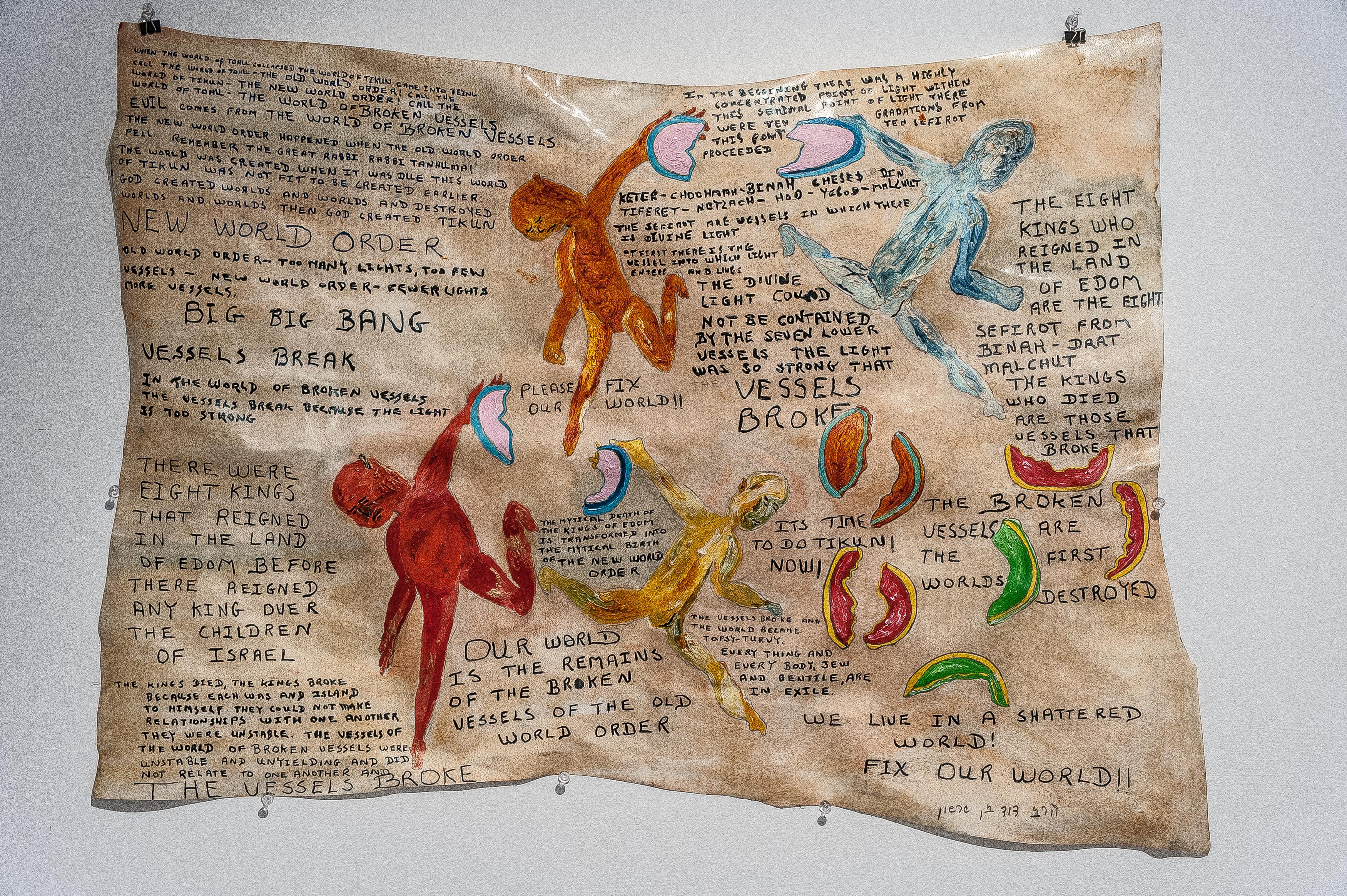 Rabbi Doug's Arc Gallery Artwork (22 of 70)