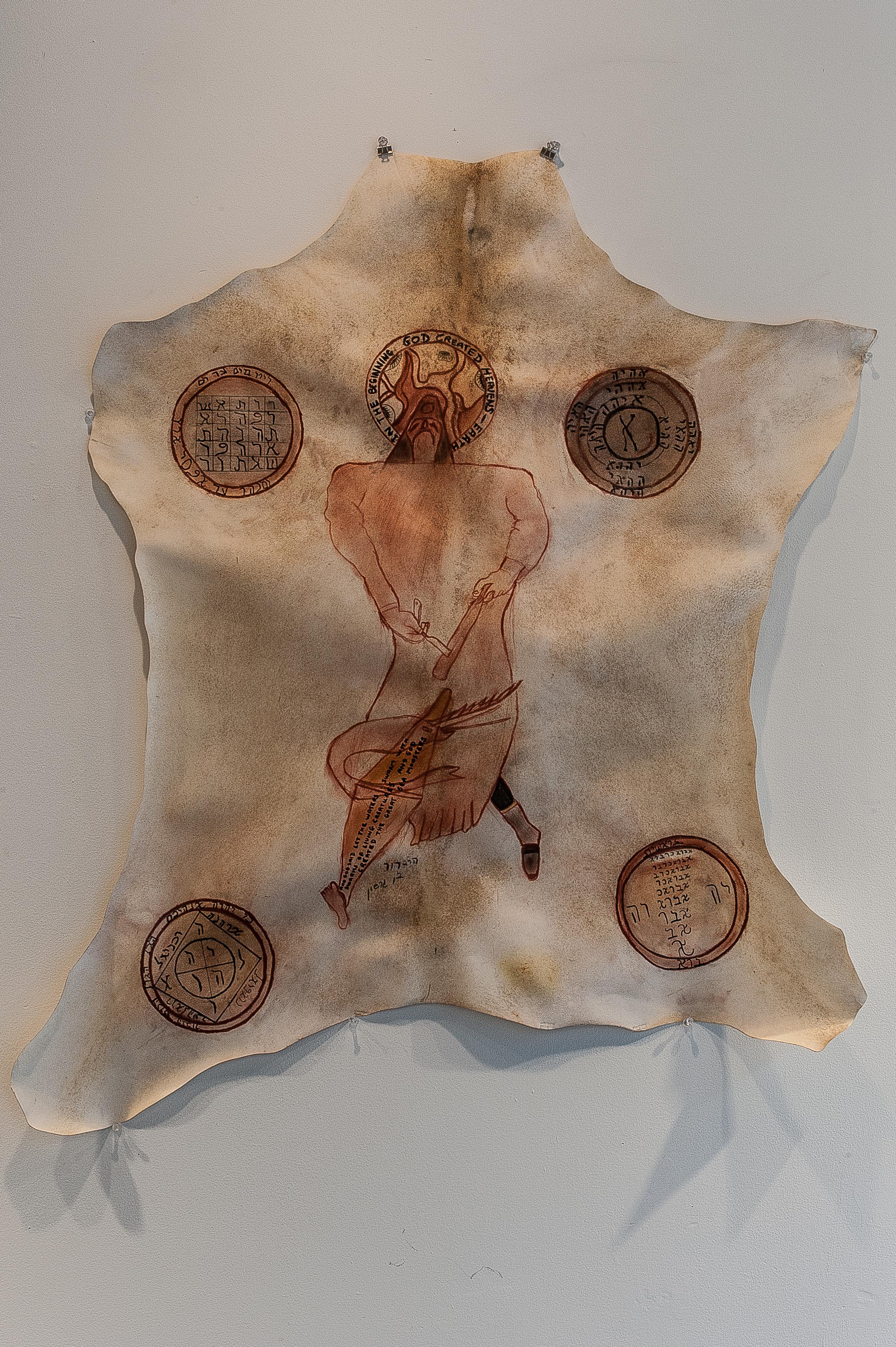 Rabbi Doug's Arc Gallery Artwork (38 of 70)