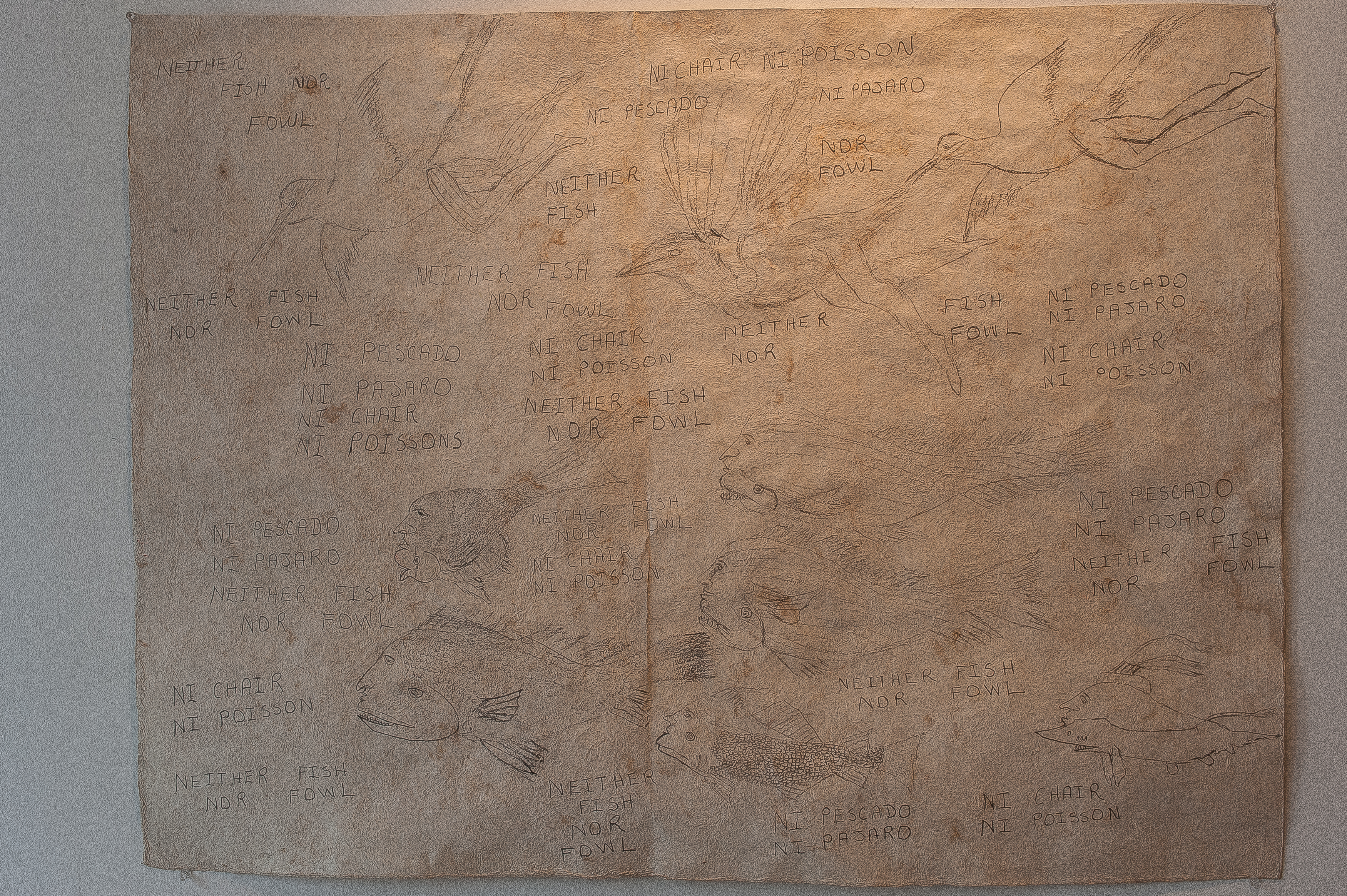 Rabbi Doug's Arc Gallery Artwork (24 of 70)