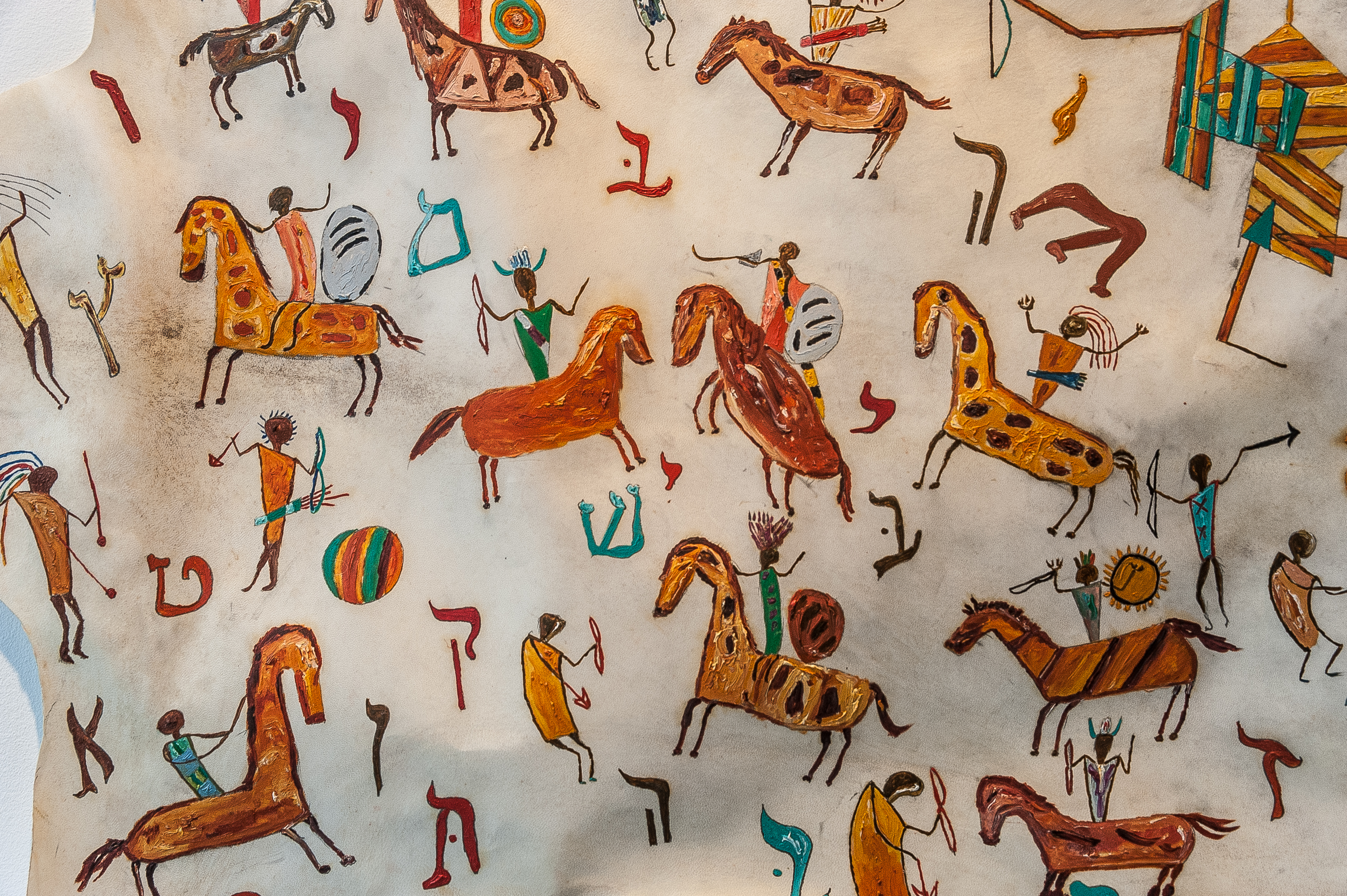 Rabbi Doug's Arc Gallery Artwork (27 of 70)