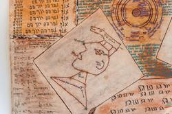 Rabbi Doug's Arc Gallery Artwork (31 of 70)