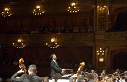Concierto Debut en el Teatro Colón